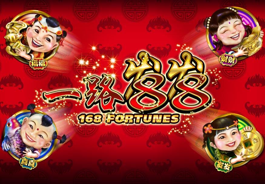 fortunes168-lg